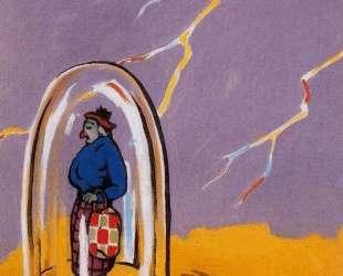 The tow plug — Рене Магритт