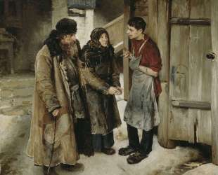 To the son — Клавдий Лебедев