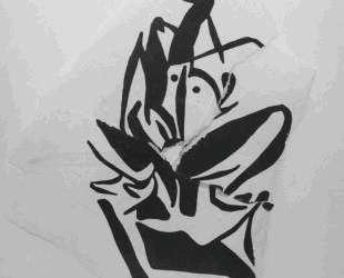 Torn-Up Woodcut — Жан Арп