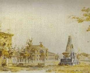 Town Square in Kherson — Фёдор Алексеев