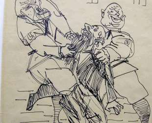 Two Nazi Soldiers Abusing a Jew and Tearing Out his Beard — Марсель Янко