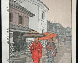 Umbrella ('Amagasa') — Тоси Ёсида