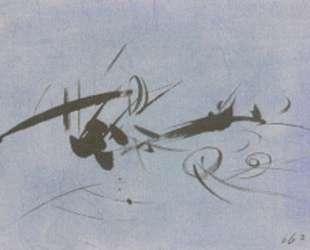 Untitled — Ли Юань Чиа