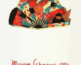 Untitled (portfolio cover) — Мириам Шапиро