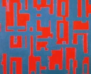 Untitled (Red and Gray) — Эд Рейнхардт