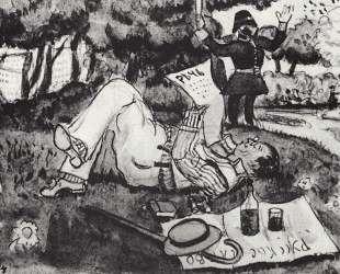 В. В.Лужский на отдыхе в Гайд-парке. Лондон — Борис Кустодиев