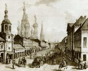 View of Moskvoretskaya Street, Zaryadye, Moscow — Фёдор Алексеев