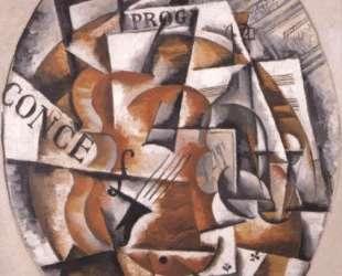 Скрипка — Любовь Попова