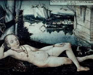 Речная нимфа на отдыхе — Лукас Кранах Старший