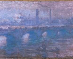 Мост Ватерлоо, туманное утро — Клод Моне
