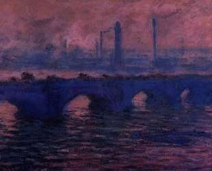 Мост Ватерлоо, пасмурная погода — Клод Моне