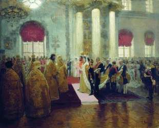 Венчание Николая II и великой княжны Александры Федоровны — Илья Репин