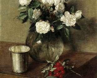 White Roses and Cherries — Анри Фантен-Латур
