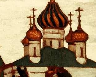 Yaroslavl. Saint Basil Church. — Николай Рерих