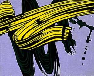 Желтые и зеленые мазки кисти — Рой Лихтенштейн