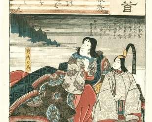 Young Emperor — Утагава Куниёси