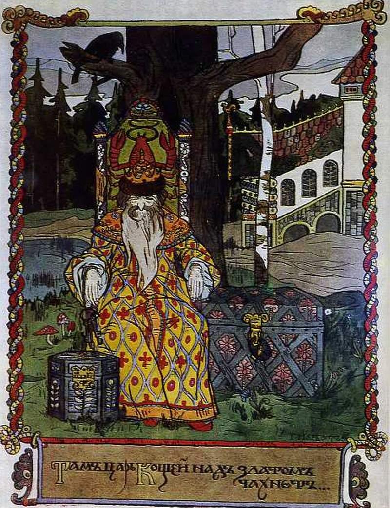 Alexander Pushkin, a poem Ruslan and Lyudmila: a summary 59