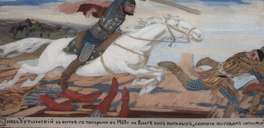 Князь Ухтомский в битве с татарами на Волге в 1469 году 1904