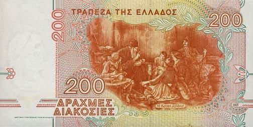 200 greece