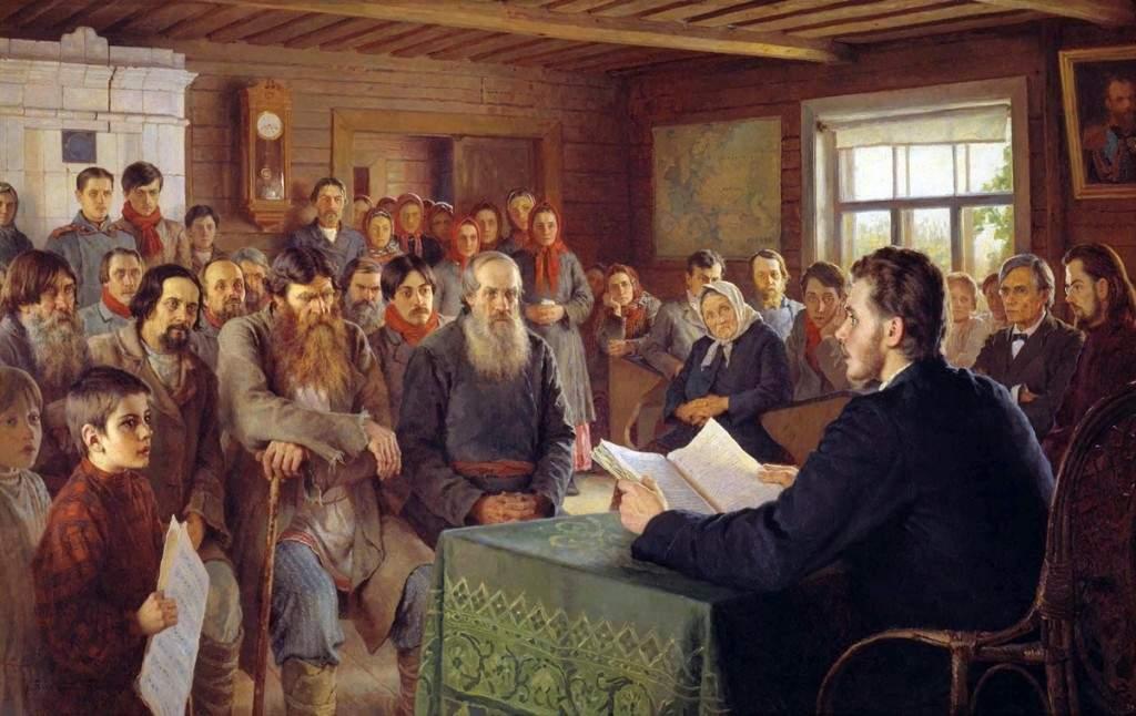 «Воскресное чтение в школе» 1895