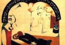 Иллюстрация к еврейской народной сказке «Козочка»