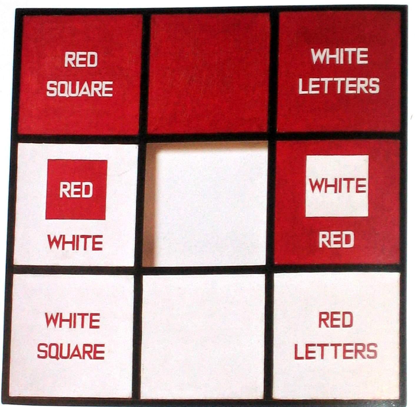 «Красный квадрат, белые буквы»