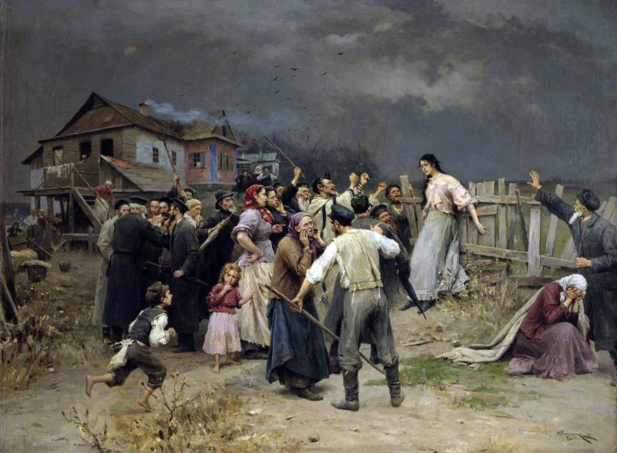 «Жертва фанатизма» 1899