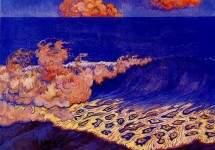 Blue seascape, Wave Effect