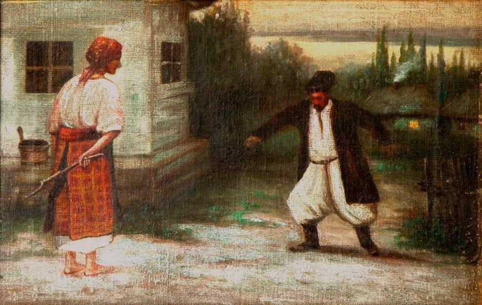 """""""До дому"""" 1896"""