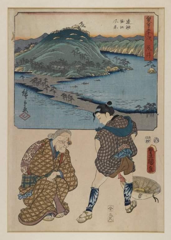 Fifty three Stages of the Tokaido (Tokaido Gojusan)
