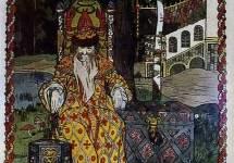 """Иллюстрация к поэме Александра Пушкина """"Руслан и Людмила"""" 1905"""