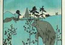 """Иллюстрация к сказке """"Журавль и цапля. Медведь."""" 1907"""