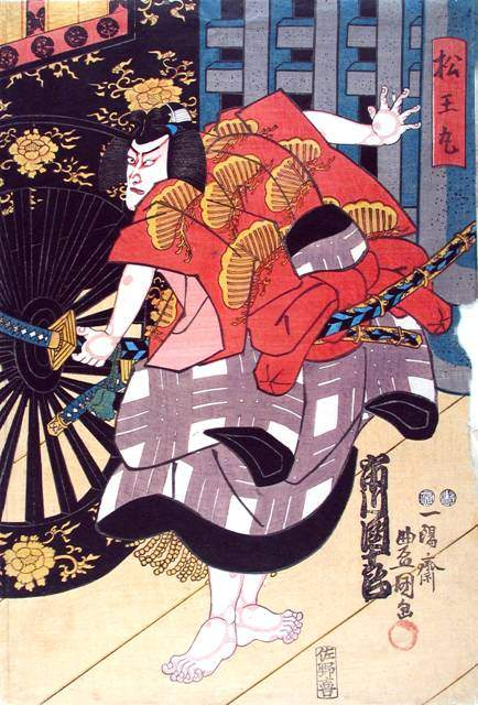 The Kabuki actor