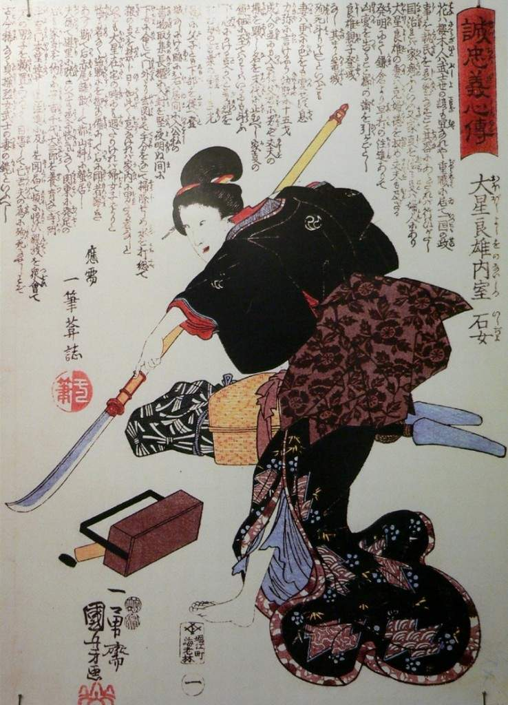 Ishi-jo, wife of Oboshi Yoshio, one of the loyal ronin 1848