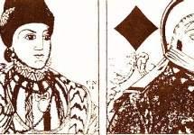 Игральные карты 1917
