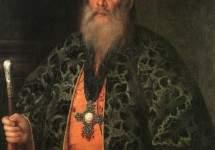 Портрет Ф. Я. Дубянского 1761