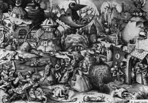 Гордыня 1556