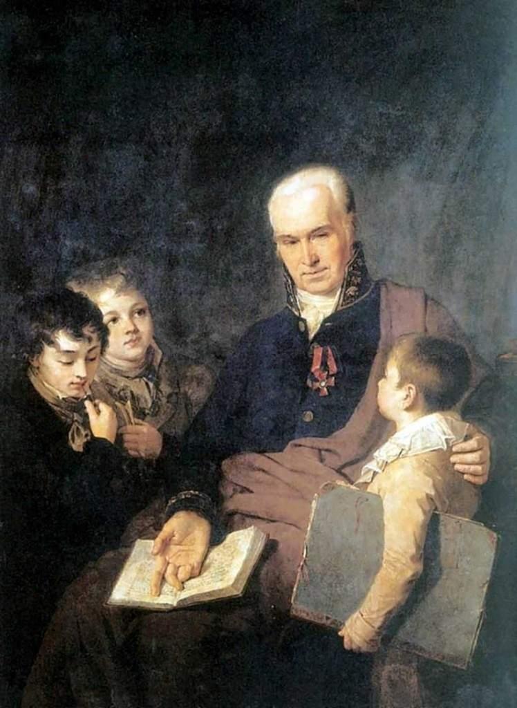 Портрет Кирилла Ивановича Головачевского