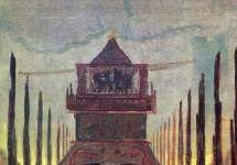 Скорпион 1907