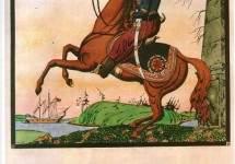 """Буква «К» из альбома """"Украинского алфавита"""" 1917"""