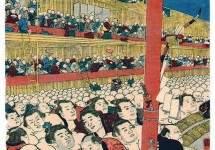 Sumo Spectators