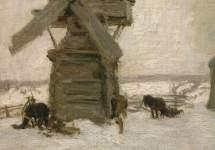 Зима. Мельница на Кегострове