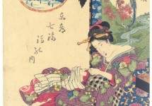 Woman sitting in front of a screen, titled Fukurokuju