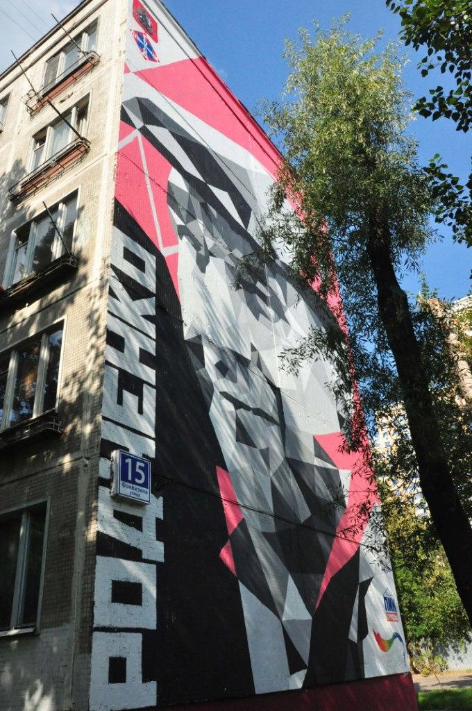 Москва12