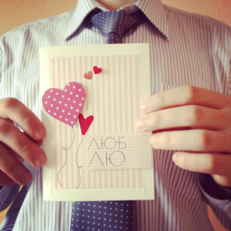 Сделать подарки своими руками для любимого