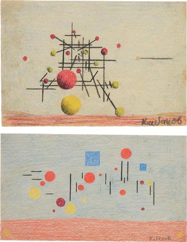 ИЛЬЯ КАБАКОВ Две работы без названия. 1964