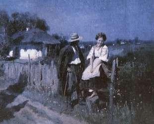 A Date — Николай Пимоненко