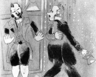 Швейцар не позволяет Чичикову посетить губернатора — Марк Шагал
