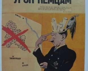 Урок немцам (Окно ТАСС №929) — Кукрыниксы