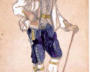 A guy, Gegstad — Николай Рерих